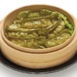 8. 野菜餃子 : Yasai Gyoza Steamed Veggie Dumpling  $7.00
