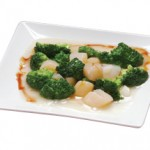 帆立とブロッコリーのオイスターソース Hotate Broccoli Sea Scallops & Broccoli Sauteed with Oyster Sauce $25.00/$13.00